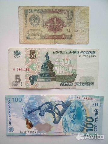 Купить банкноты белоруссии 50 копеек 2005 м