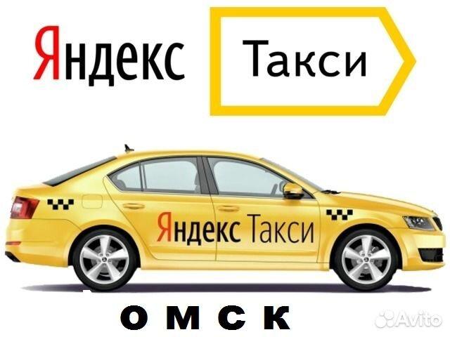 Сколько платит яндекс такси водителю