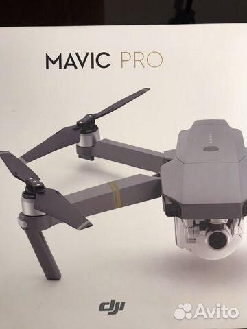 Складная площадка mavic pro на авито посадочные шасси белые spark по себестоимости