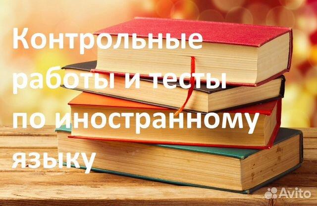 Дать объявление контрольные работы подать объявление о сдаче квартиры москва