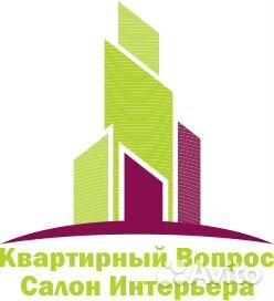 Специалист по контекстной рекламе вакансии москва