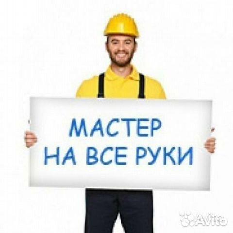 Объявления работа инженер москва продажа вендинг бизнеса в екатеринбурге