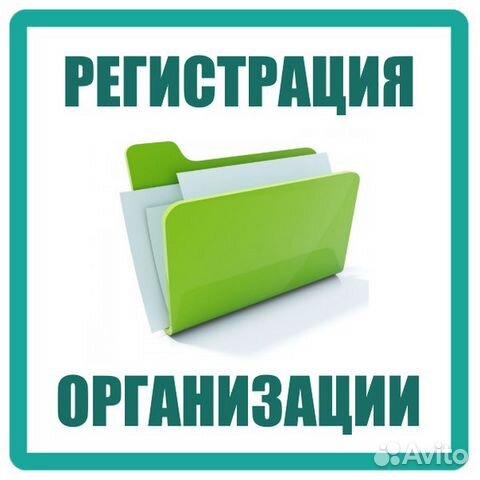 Регистрация ооо с изменениями документа для регистрации ип