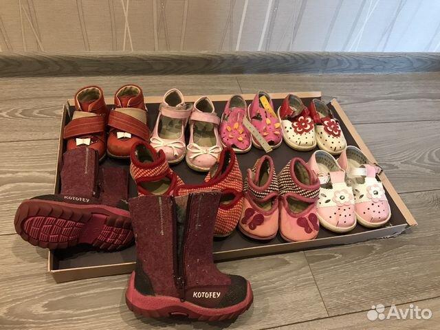 5b6f89f1ed3d4 Детская обувь от 17 до 22 купить в Москве на Avito — Объявления на ...