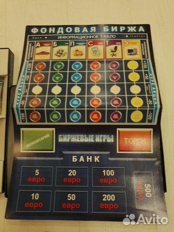 Карточная игра биржа биткоин сундуки вход