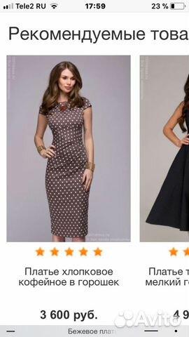 15a8755f5d5 Платье новое. дизайнерское 1001 dress