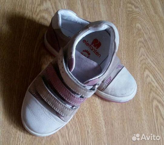 Кожаные ботинки 26рр.Elefanten 89657017694 купить 2