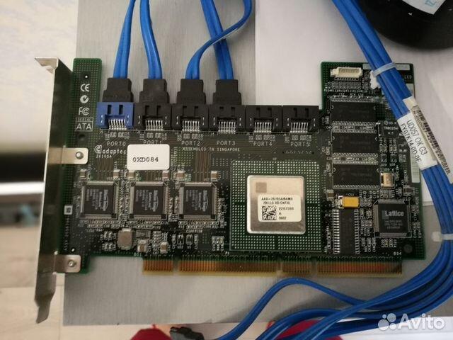 DELL POWEREDGE 1400SC ADAPTEC SCSI DRIVERS DOWNLOAD (2019)