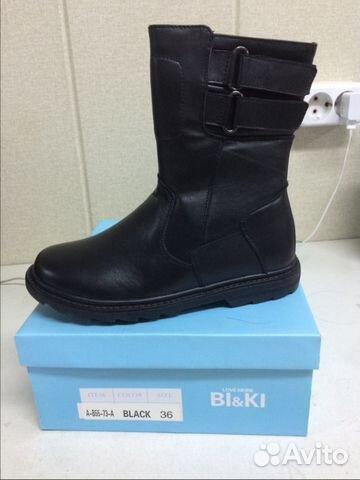334492c6 Новая обувь на мальчика | Festima.Ru - Мониторинг объявлений