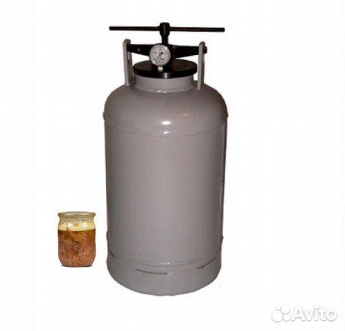 Купить на авито автоклав для домашнего консервирования в самогонный аппарат в новокузнецке