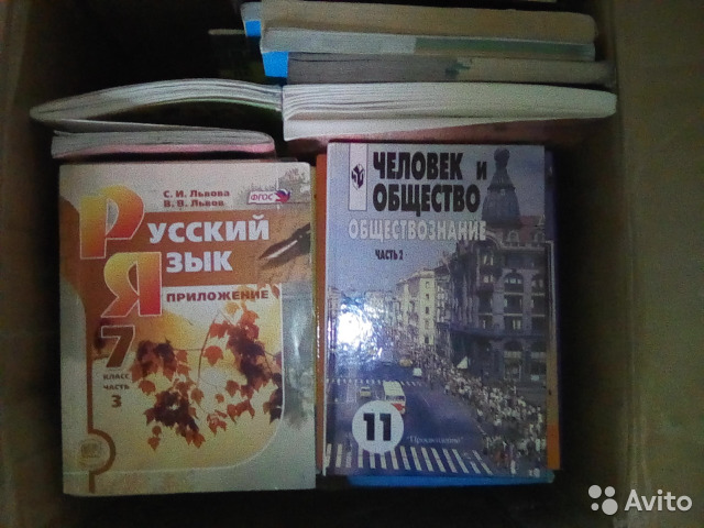 Учебники за 8-11 класс купить в санкт-петербурге на avito.