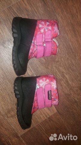 Новые Ботинки (сапоги) Скороход 89132721450 купить 4