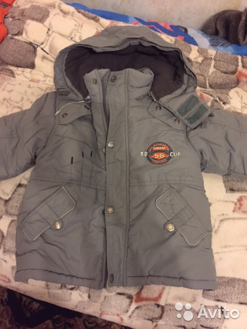 6287a419746a Детская куртка зима 98 размер   Festima.Ru - Мониторинг объявлений