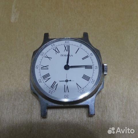 Купить часы победа на авито купить мужские спортивные часы касио