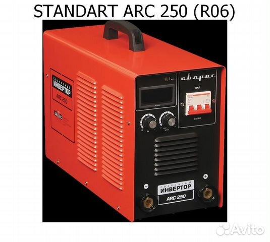 89659808808 Сварочный инвертор Сварог ARC 250 (R06)