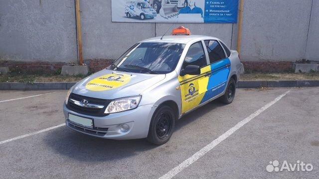 Аренда автомобиля для работы в такси саратов аренда автомобиля с платформой