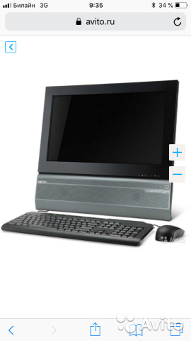 Acer Veriton Z4610G Intel Graphics Driver Windows 7