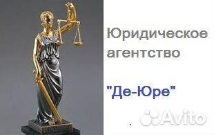 Быстрая консультация юриста онлайн бесплатно