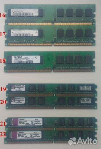 Озу 512Mb DDR2 89885386195 купить 4