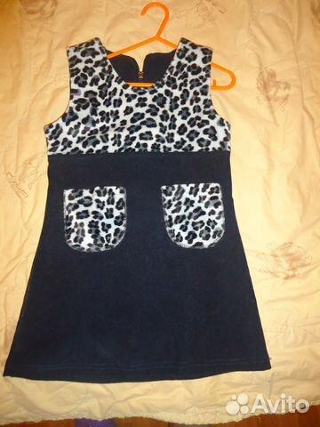 Платье сарафан  купить 3