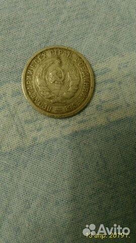 Монета 89040185132 купить 2