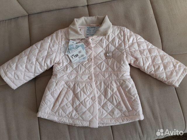 Куртка для девочки 89210128599 купить 1