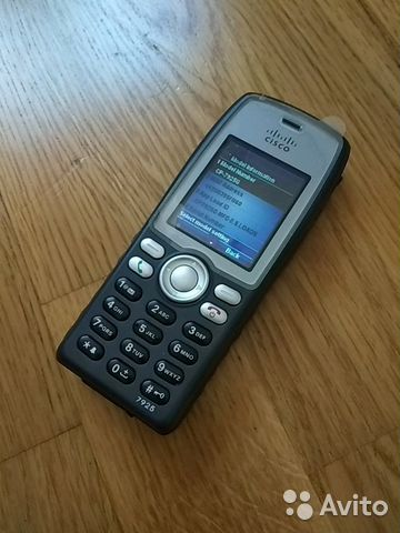Cisco IP Phone CP-7945G | Festima Ru - Мониторинг объявлений