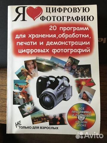 где и как распечатать цифровое фото сути