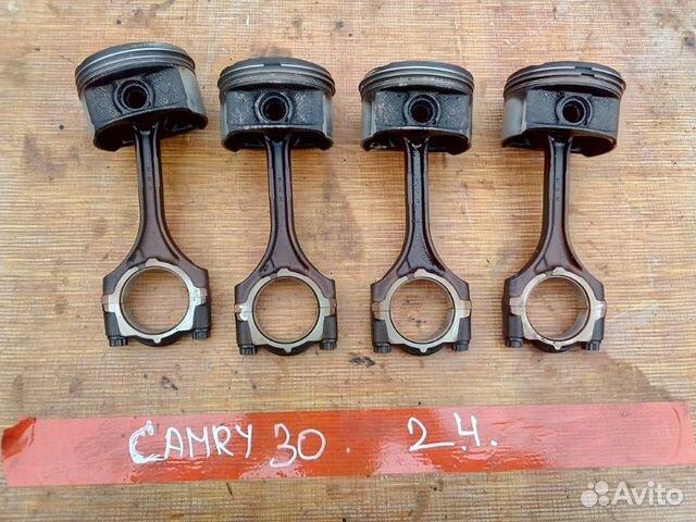 89026196331 Поршень Toyota Camry V40 2.4 2006