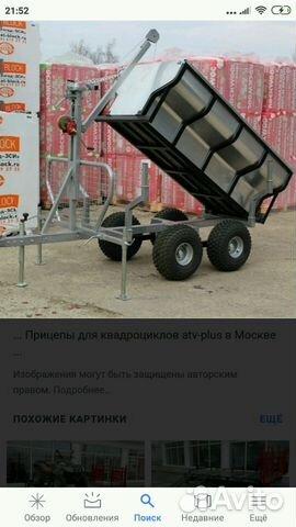 Прицеп 3 в 1 ATV  89510953081 купить 3