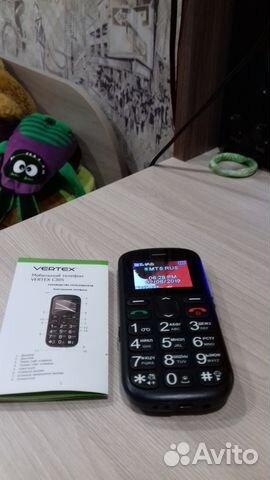 Телефон с большими цифрами