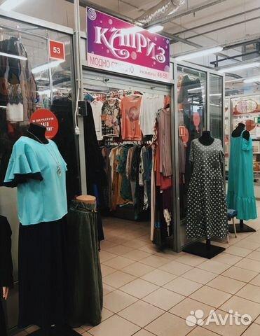 2a36dc559309f Продам готовый бизнес по продаже женской одежды— фотография №1. Республика  Татарстан ...