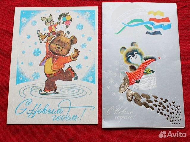 прибора открытки ссср олимпиада современная архитектура врезается
