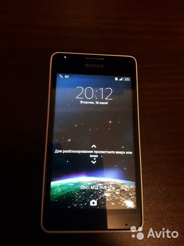Sony Xperia E1 DS