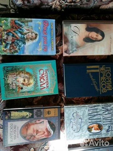 Книги 89045953722 купить 3
