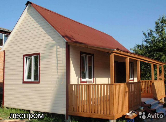 Country house insulated