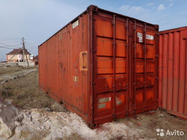89370628016 Container 20 tons No. им780001