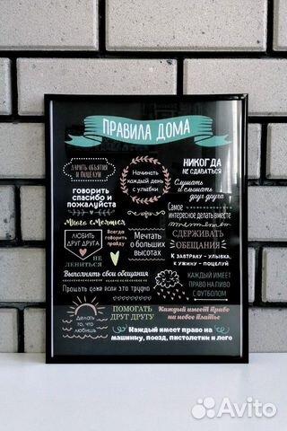 Напечатать постер белгород