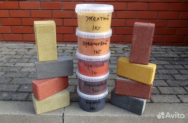 Жидкие красители для бетона купить fast 2k заменитель бетона купить в леруа мерлен