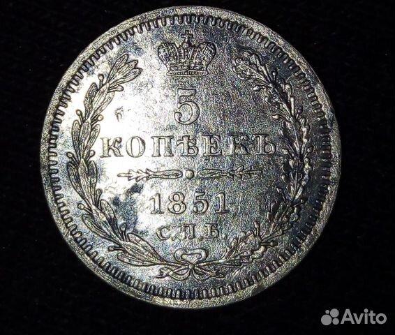 5 копеек 1851 года, серебро  89524845443 купить 1