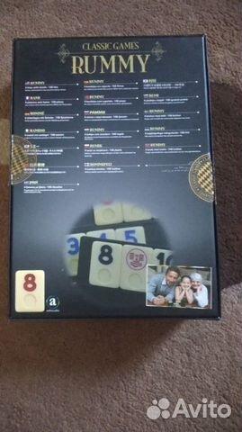 Румми настольная игра  89836017461 купить 2