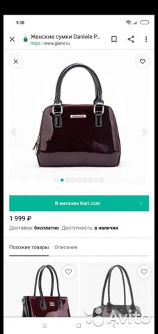 Bag  buy 2