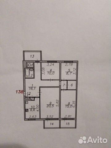 4-к квартира, 90 м², 6/9 эт. 89608628881 купить 4