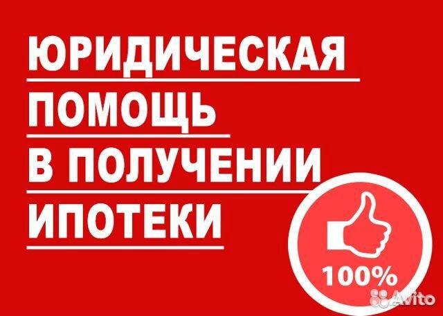 онлайн кредиты без подтверждения доходов казахстан