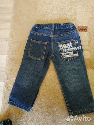 Jeans 89615705283 buy 1