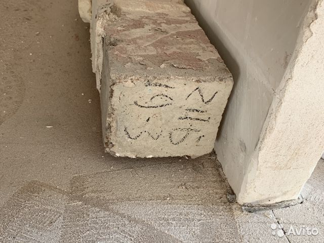 Перемычка бетонная 2пб 19-3 89173407444 купить 2