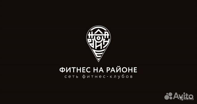 Уборщица фитнес клуба вакансии москва ессентуки ночной клуб эхо