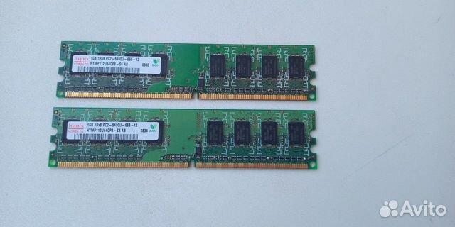 Оперативная память разная  89507079993 купить 3