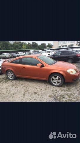 Chevrolet Cobalt, 2005 89891300274 купить 2