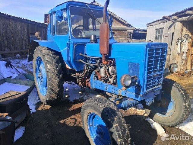 Трактор мтз 50 89630028512 купить 2